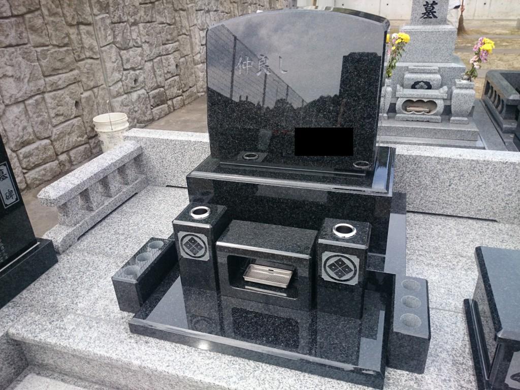 大橋様 完成 (3) 編集
