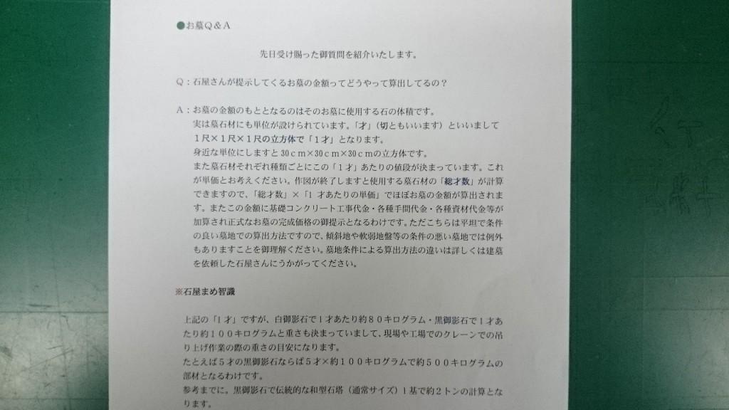 DSC_0430 - コピー