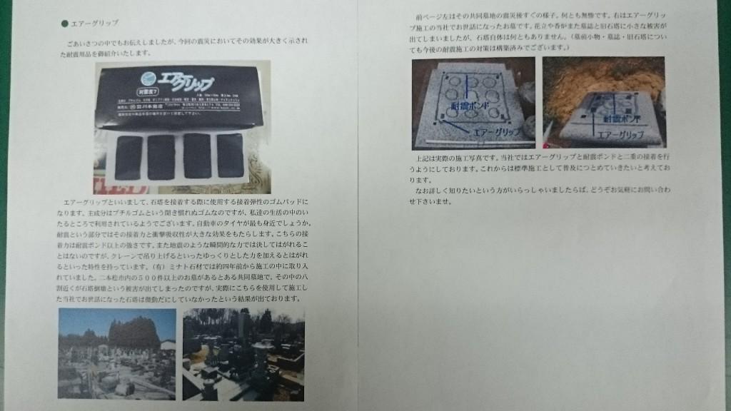 DSC_0429 - コピー