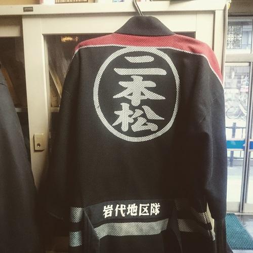 二本松市消防団岩代地区隊秋季検閲。