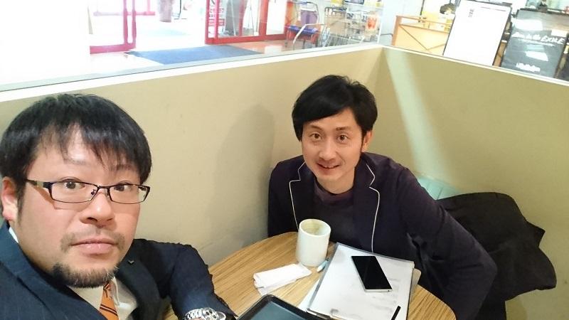 福島ロイヤルティコンサルティングの斎藤慎也くん。