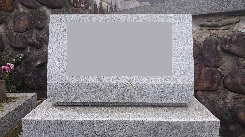 初森御影石製横型石塔の竿石交換。