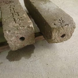 道標石修復作業②