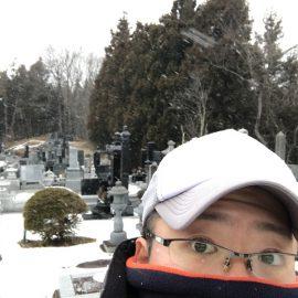 積雪があるときの御納骨について~。