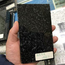福島県産浮金石を加工できる貴重な機会。