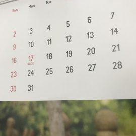 明日から7月下旬。石屋が焦り始める時期(^_^;)