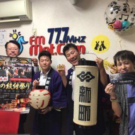 平成29年度 小浜の紋付祭り。祭典段取も加速していきます!!