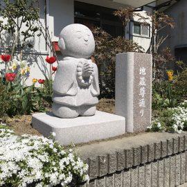二本松市小浜字反町の地蔵尊通り。今年もお地蔵様建立の御用命を賜りました。
